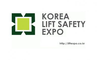 Korea Lift Safety Expo